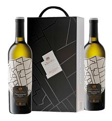 Вино белое сухое «Marques de Riscal Finca Montico» набор из 2-х бутылок в подарочной упаковке
