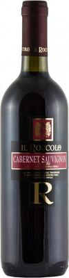 Вино красное сухое «Il Roccolo Cabernet Sauvignon» 2015 г.