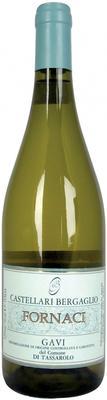 Вино белое сухое «Gavi di Tassarolo Fornaci» 2016 г.
