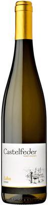 Вино белое сухое «Kerner Lahn» 2016 г.