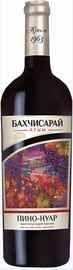 Вино столовое красное полусладкое «Бахчисарай Пино Нуар»