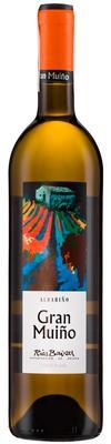Вино белое сухое «Gran Muino» 2016 г.