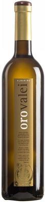 Вино белое сухое «Oro Valei» 2015 г.