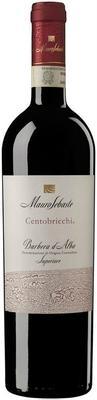 Вино красное сухое «Barbera d'Alba Superiore Centobricchi» 2014 г.