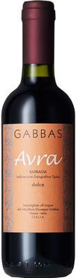 Вино красное сладкое «Avra Isola dei Nuraghi» 2010 г.