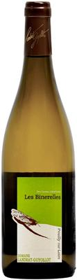 Вино белое сухое «Pouilly-sur-Loire Les Binerelles» 2015 г.