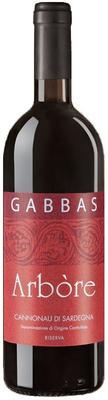 Вино красное сухое «Cannonau di Sardegna Riserva Arbore» 2010 г.