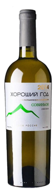 Вино столовое белое сухое «Совиньон серии Хороший год»
