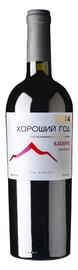 Вино столовое красное сухое «Каберне серии Хороший год»