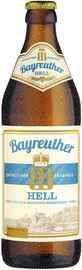 Пиво «Bayreuther Hell»