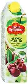 Сок «Сады Придонья Яблоко-Вишня»