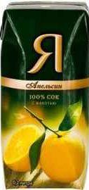 Сок «Я Апельсин, 0.2 л»
