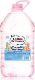 Вода питьевая «Святой Источник Светлячок»