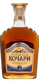 Коньяк армянский «Кочари 3 звезды»