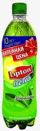 Чай «Lipton Green tea»