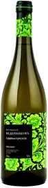 Вино белое сухое «Винодельня Ведерниковъ Губернаторское»