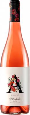 Вино розовое сухое «Arabarte Rosado»