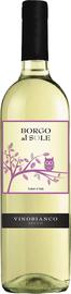 Вино столовое белое сухое  «Borgo Al Sole»