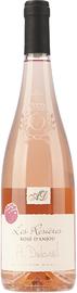 Вино розовое полусухое «Anthonin Dubreil Les Rosieres Rose D'Anjou»