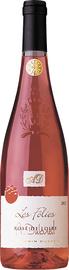 Вино розовое сухое «A Dubleil Rose de Loir les Folies»