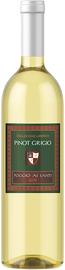 Вино белое сухое «Pinot Grigio Collezione Limitata Poggio Ai Santi» 2017 г.