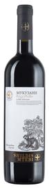 Вино красное сухое «Mukuzani Shildis Mtebi» 2016 г.