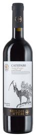 Вино красное сухое «Saperavi Shildis Mtebi» 2016 г.
