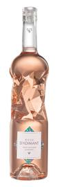 Вино розовое сухое  «D'Adimant Rose»