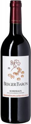 Вино красное сухое «Berger Baron Rouge Baron Philippe de Rothschild»