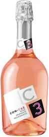 Вино игристое розовое сухое  «Con-Tre Rose Spumante Millesimato Extra Dry»