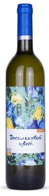 Вино белое сухое «Васильковый цвет Совиньон»