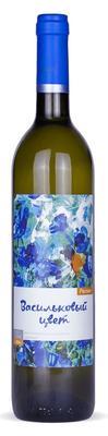 Вино белое сухое «Васильковый цвет Рислинг»