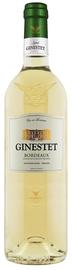Вино белое сухое «Ginestet Bordeaux» 2016 г.