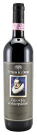 Вино красное сухое «Vino Nobile di Montepulciano» 2014 г.