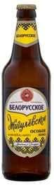 Пиво «Белорусское Жигулевское особое»