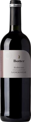 Вино красное сухое «Sangiovese Rubicone » 2014 г.