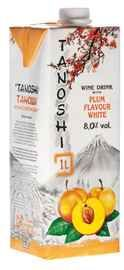 Винный напиток белый «Tanoshi» со вкусом сливы