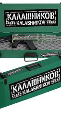 Водка «Kalashnikov» в подарочной упаковке