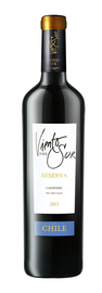 Вино красное сухое «Viento del Sur Carmenere»