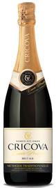 Вино игристое выдержанное белое брют «Cricova Brut ALB» серия Кюве Престиж