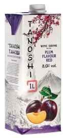 Винный напиток «Tanoshi»
