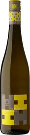 Вино белое сухое «Weingut Heitlinger Pinot Blanc»