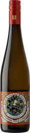 Вино белое полусухое «Hattenheimer Nussbrunnen Riesling Kabinett trocken»