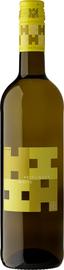 Вино белое полусухое «Heitlinger White»