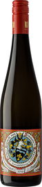 Вино белое полусухое «Eltviller Riesling Kabinett feinherb»