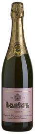 Российское шампанское выдержанное розовое полусладкое  «Новый Свет»