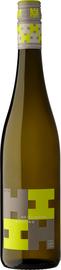 Вино белое полусухое «Weingut Heitlinger Riesling»