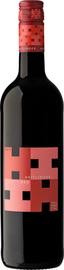 Вино красное сухое «Heitlinger Red»