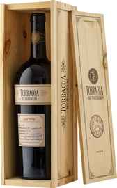 Вино красное сухое «Ghemme» 2010 г., в деревянной подарочной упаковке