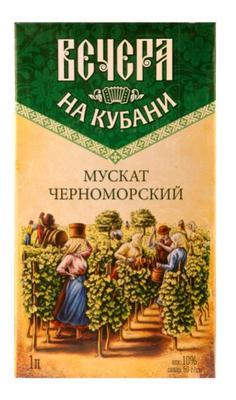 Винный напиток белый полусладкий  «Мускат Черноморский (Тетра Пак)»